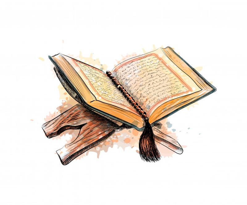 https: img.okezone.com content 2021 01 04 330 2338597 4-keutamaan-surat-al-fatihah-sebagai-ummul-qur-an-FImI2Jwkkm.jpg