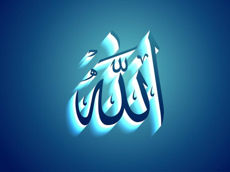 https: img.okezone.com content 2021 01 08 330 2341167 sifat-al-halim-dalam-kisah-pelanggaran-nabi-adam-G3QKdUU3oF.jpg