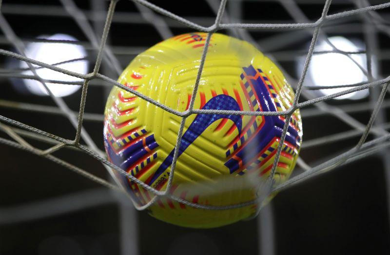 https: img.okezone.com content 2021 01 11 45 2342740 pertandingan-aston-villa-vs-tottenham-hotspur-resmi-ditunda-SCYNhw0Bz5.JPG