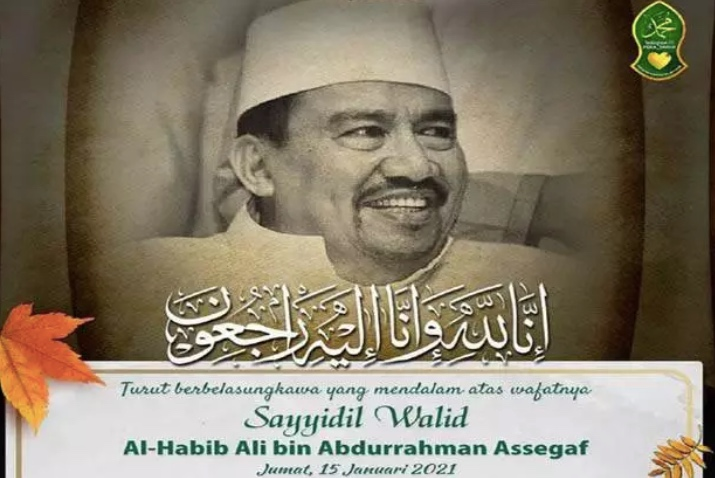 https: img.okezone.com content 2021 01 16 337 2345331 habib-ali-bin-abdurrahman-assegaf-wafat-anies-baswedan-berduka-QyMmCC7BfM.jpg