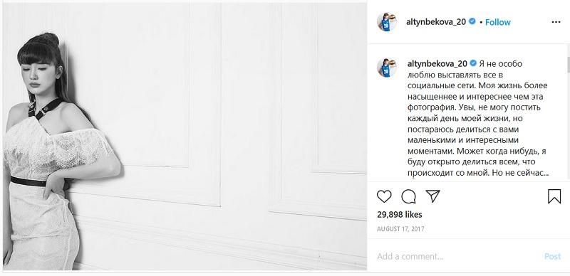 https: img.okezone.com content 2021 01 21 43 2348522 makin-tersohor-sabina-altynbekova-tetap-kurang-nyaman-umbar-kehidupan-pribadi-di-medsos-xzmHKqXioV.jpg