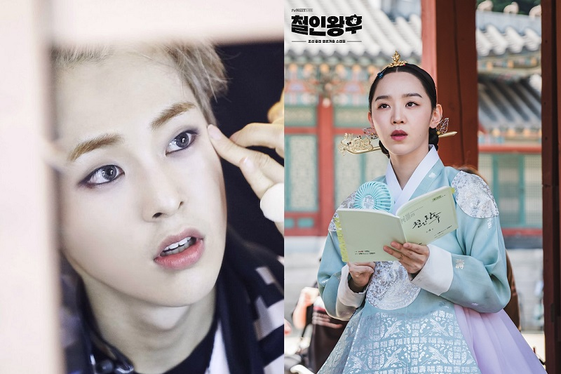 https: img.okezone.com content 2021 01 29 205 2352807 xiumin-exo-isi-ost-drama-mr-queen-0L1Fe10M54.jpg
