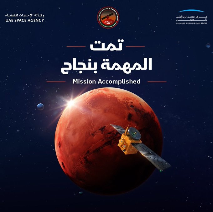 https: img.okezone.com content 2021 02 10 18 2359769 jadi-negara-pertama-di-timteng-wahana-penjelajah-ruang-angkasa-uni-emirat-arab-berhasil-mengorbit-di-mars-TrJpefKWXv.jpg