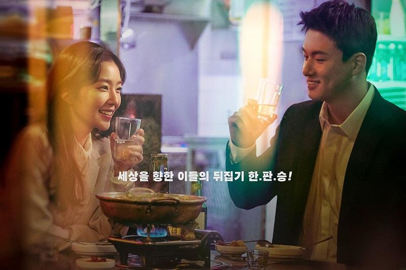 https: img.okezone.com content 2021 02 10 205 2359640 irene-red-velvet-dan-shin-seung-ho-isi-ost-film-double-patty-oLq8cimxVz.jpg