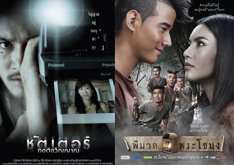 https: img.okezone.com content 2021 02 14 206 2361726 rekomendasi-5-film-horor-thailand-auto-bikin-merinding-saat-nonton-Qkxsab9ce2.jpg
