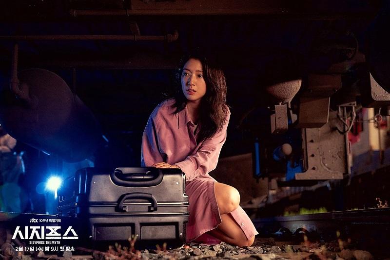 https: img.okezone.com content 2021 02 18 206 2364328 sisyphus-the-myth-drama-baru-park-shin-hye-debut-dengan-rating-menjanjikan-5EA62qQTv3.JPG