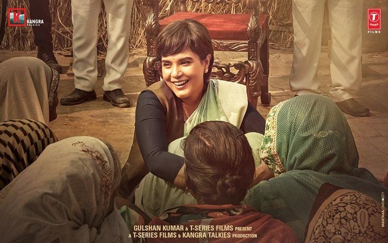 https: img.okezone.com content 2021 02 18 206 2364514 5-film-india-terbaru-yang-tayang-di-awal-2021-i026YkfkfP.jpg