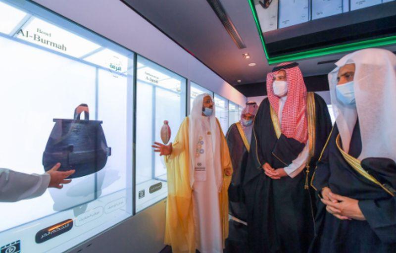 https: img.okezone.com content 2021 02 18 408 2364237 500-barang-antik-era-nabi-muhammad-dipajang-di-museum-ini-YDeWIeaoMG.jpg