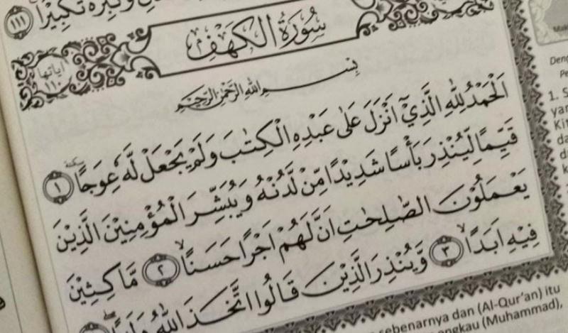 https: img.okezone.com content 2021 02 25 330 2368207 membaca-surat-al-kahfi-menghidupkan-sunnah-malam-jumat-JVsFfqAsPc.jpg