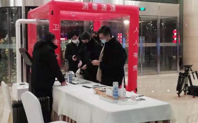 https: img.okezone.com content 2021 03 09 406 2374757 china-luncurkan-kartu-kesehatan-internasional-bisa-dipakai-traveling-vCTRwaTVQ4.JPG