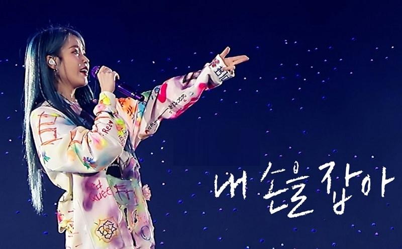 https: img.okezone.com content 2021 03 14 205 2377530 10-tahun-rilis-lagu-hold-my-hand-milik-iu-tembus-top-10-gaon-chart-LJTYxaMM24.jpg