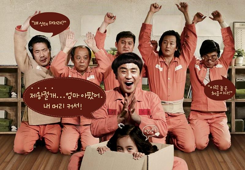 https: img.okezone.com content 2021 03 20 206 2381192 3-rekomendasi-film-korea-sedih-yang-pasti-bikin-mewek-NWbz34LgFY.jpg