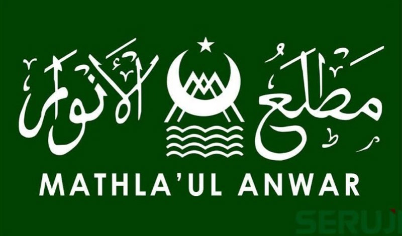 https: img.okezone.com content 2021 03 20 614 2381042 aliran-hakekok-mathla-ul-anwar-sebut-syiar-islam-belum-kuat-tembus-pedalaman-Bva271CPrl.jpg
