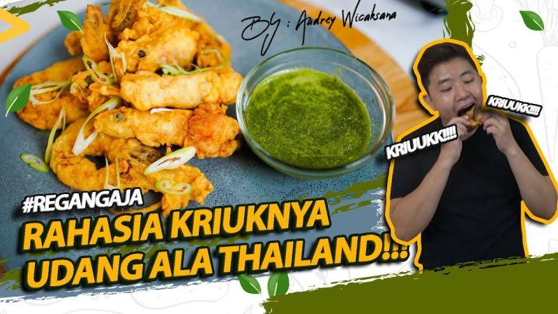 https: img.okezone.com content 2021 03 25 298 2383962 kriuk-ini-resep-udang-khas-thailand-ala-finalis-masterchef-audrey-wicaksana-XoRXOu7qnh.jpg