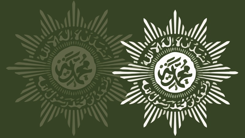 https: img.okezone.com content 2021 04 12 337 2393355 muhammadiyah-gelar-sholat-tarawih-malam-ini-AwiIOoaQvm.jpg