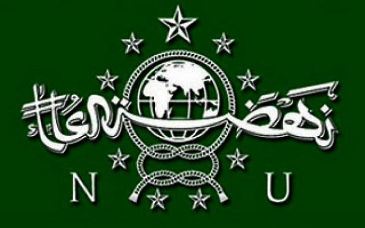 https: img.okezone.com content 2021 04 12 337 2393486 pbnu-tetapkan-1-ramadhan-1442-hijriah-jatuh-pada-13-april-2021-Ybff5w9o36.jpg