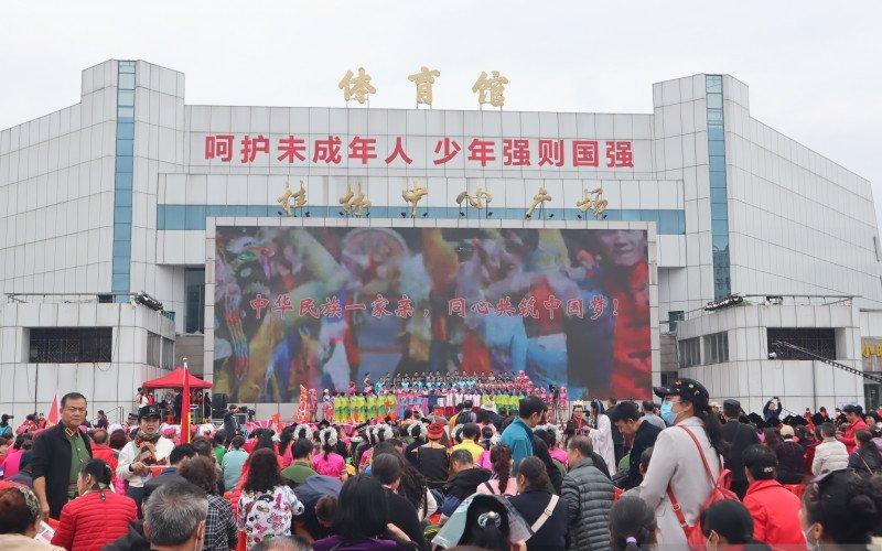 https: img.okezone.com content 2021 04 15 406 2395220 ribuan-warga-china-rayakan-festival-kasih-sayang-di-tengah-pandemi-corona-YT5cAbhMKC.jpg