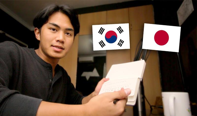 https: img.okezone.com content 2021 04 21 65 2398217 cara-belajar-bahasa-dari-drama-korea-dan-anime-jepang-ala-zahid-azmi-ibrahim-WNvPCf3Hnm.jpg