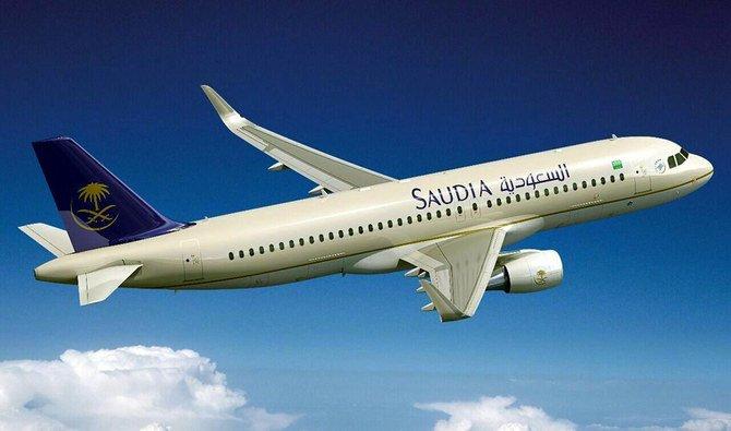 https: img.okezone.com content 2021 05 06 620 2406612 arab-saudi-buka-penerbangan-ini-syarat-perjalanan-untuk-38-negara-termasuk-indonesia-DXKGkifKmf.jpg