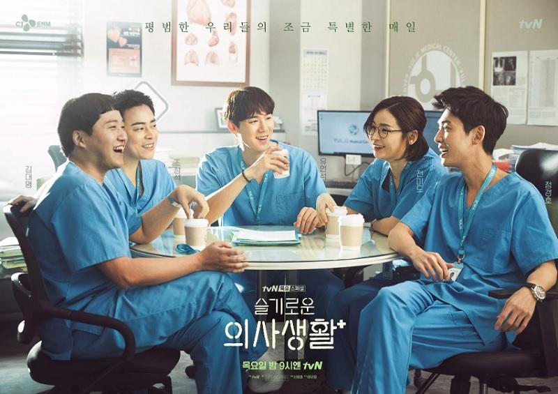 https: img.okezone.com content 2021 05 07 206 2406981 jelang-tayang-tvn-rilis-poster-baru-hospital-playlist-2-PbSiayDh7C.jpg