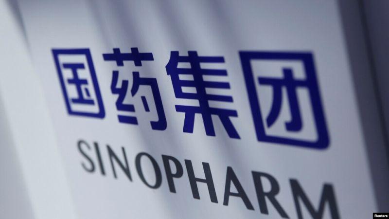 https: img.okezone.com content 2021 05 09 18 2407901 who-setujui-vaksin-covid-19-sinopharm-dari-china-bagaimana-dengan-sinovac-uKJ7qESTTb.jpg