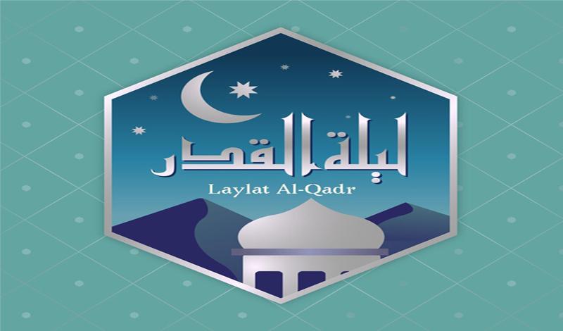 https: img.okezone.com content 2021 05 10 330 2408463 malam-ke-29-ramadhan-semakin-perbanyak-doa-lailatul-qadar-SH5Y45qoVH.jpg