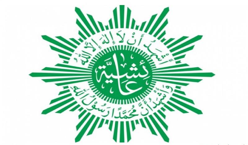 https: img.okezone.com content 2021 05 19 614 2412320 104-tahun-aisyiyah-mendikbud-gerakan-perempuan-islam-berkemajuan-yang-istiqamah-k42wGGQgxW.jpg