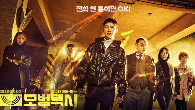 https: img.okezone.com content 2021 06 01 206 2418546 taxi-driver-tamat-lee-je-hoon-aku-ingin-lebih-lama-bersama-rainbow-taxi-ze6lSUQATV.jpg