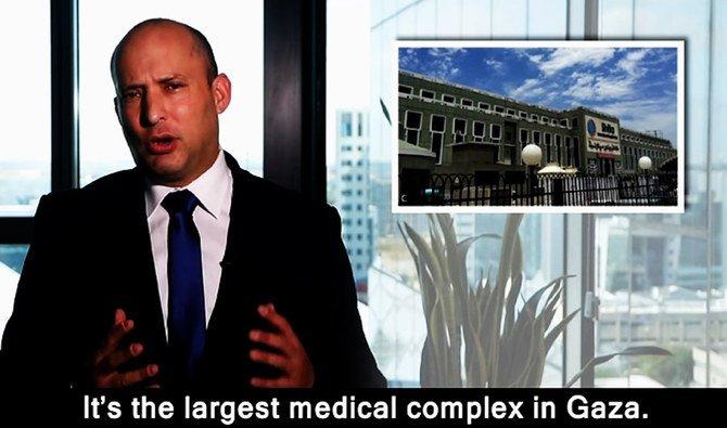 https: img.okezone.com content 2021 06 02 18 2418766 posting-gambar-rumah-sakit-mengklaimnya-sebagai-markas-hamas-politikus-israel-dikecam-nWATvmmsUM.jpg