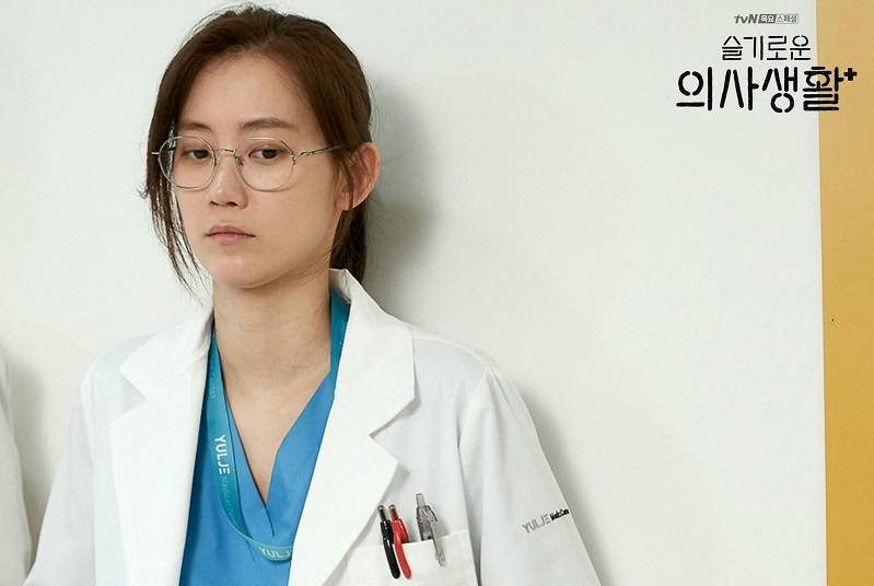 https: img.okezone.com content 2021 06 02 206 2418845 shin-hyun-bin-hospital-playlist-diincar-dampingi-song-joong-ki-di-drama-baru-86zCd2B0xo.jpg