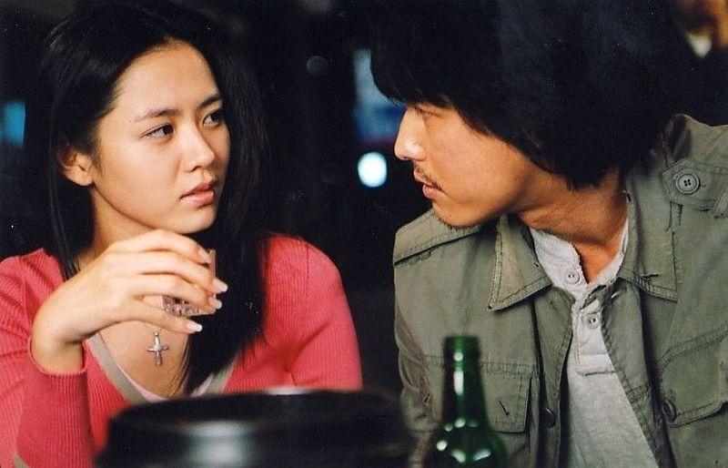 https: img.okezone.com content 2021 06 02 206 2419112 5-film-korea-romantis-bisa-bikin-kamu-mewek-saat-nonton-URzIEnnM08.jpg
