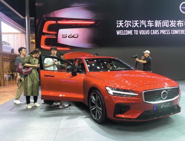 https: img.okezone.com content 2021 06 03 52 2419484 4-merek-mobil-dunia-yang-sudah-dibeli-oleh-china-SWPFFeM689.jpeg