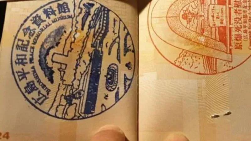 https: img.okezone.com content 2021 06 07 406 2421373 hati-hati-stempel-paspor-ini-berakibat-denda-dan-tak-bisa-pulang-weeFCRkCmS.jpg