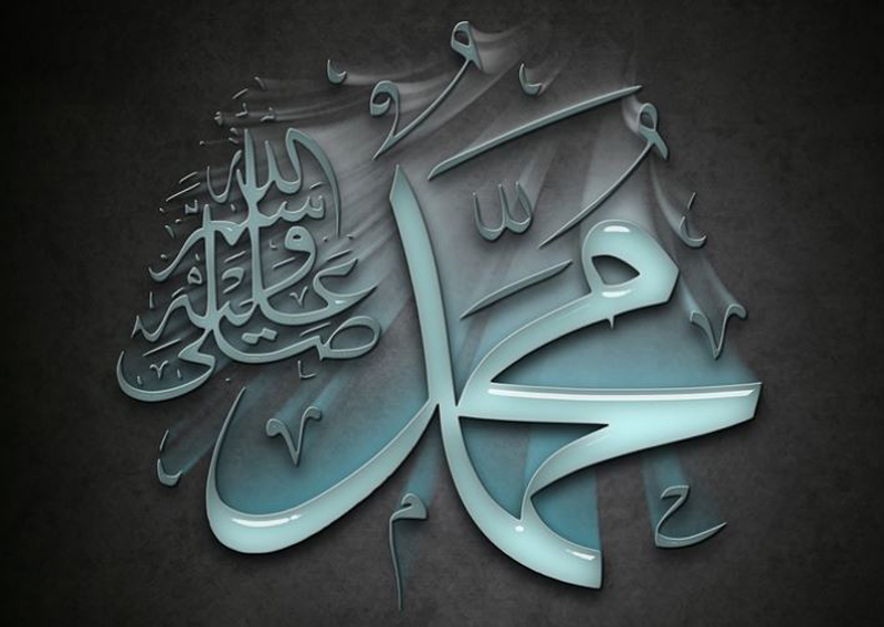 https: img.okezone.com content 2021 06 08 616 2421884 catat-9-cara-nabi-muhammad-saw-menjalani-hidup-sehat-hJLFWSul0C.jpg