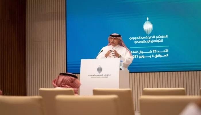 https: img.okezone.com content 2021 06 09 18 2422235 arab-saudi-segera-umumkan-detail-pelaksanaan-haji-2021-CytsZHYD86.jpg
