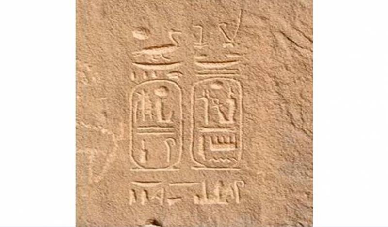 https: img.okezone.com content 2021 06 10 614 2423166 firaun-ramses-iii-pernah-singgah-d-arab-saudi-penggalian-mengungkap-fakta-terus-dilakukan-3TxClWpSTz.jpg