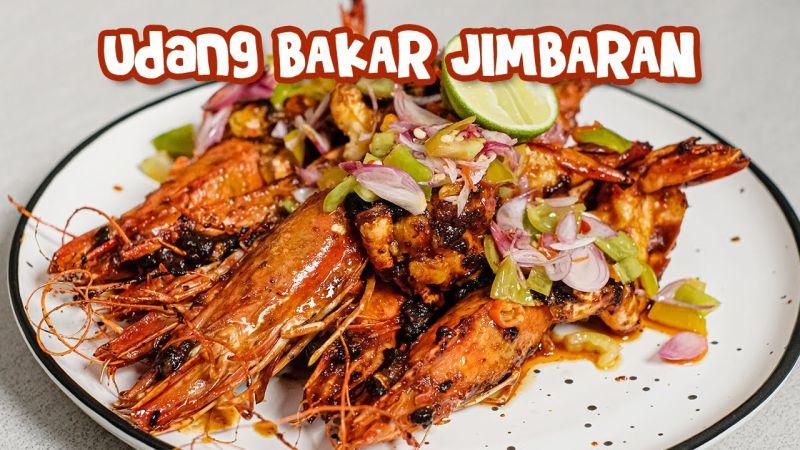 https: img.okezone.com content 2021 06 16 298 2426081 resep-udang-bakar-sambal-dabu-dabu-jimbaran-ala-chef-ade-koerniawan-SZxFyfYpbZ.jpg