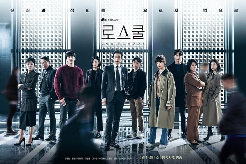 https: img.okezone.com content 2021 07 05 206 2435515 drama-korea-bertema-pendidikan-ada-soal-hukum-hingga-musik-7d6XXHKBN1.jpg