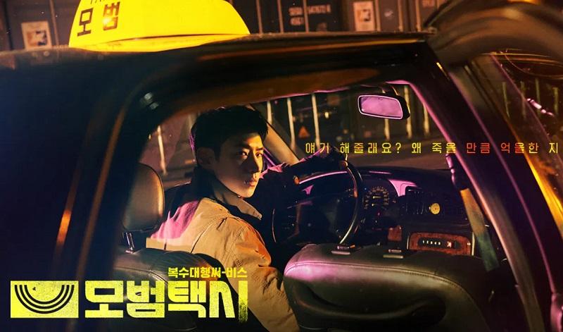 https: img.okezone.com content 2021 07 07 206 2436854 taxi-driver-dirumorkan-garap-season-2-ebXfpyAXmB.jpg