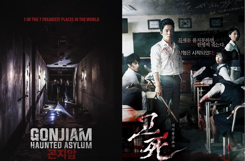 https: img.okezone.com content 2021 07 07 206 2436884 5-rekomendasi-film-horor-korea-bikin-merinding-etnNsoOTR7.jpg
