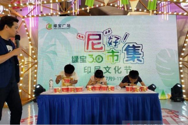 https: img.okezone.com content 2021 07 14 406 2440304 festival-budaya-nusantara-digelar-di-china-rendang-hingga-tempe-dipamerkan-AS8AApq7Vx.JPG