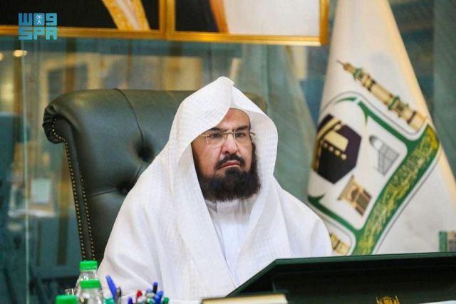 https: img.okezone.com content 2021 07 14 614 2440683 presiden-dua-masjid-suci-kerahkan-teknologi-dan-relawan-untuk-layani-jamaah-haji-1442h-9g9LvWa0gl.jpg