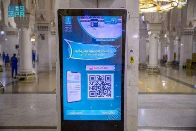 https: img.okezone.com content 2021 07 16 614 2441806 100-layar-besar-dipasang-di-masjidil-haram-untuk-memandu-jamaah-haji-ojFoa6Jhmp.jpg