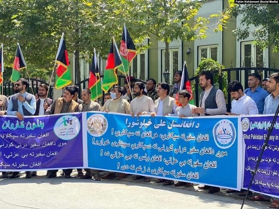 https: img.okezone.com content 2021 07 19 18 2442903 putri-dubes-afghanistan-untuk-pakistan-diculik-dipukuli-habis-habisan-8Wn8IXzcaA.jpeg
