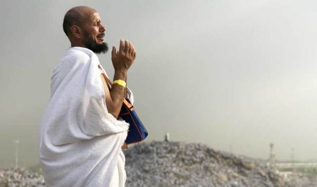 https: img.okezone.com content 2021 07 19 330 2442640 ini-bacaan-doa-terbaik-di-hari-arafah-b2BNPP1V1i.jpg