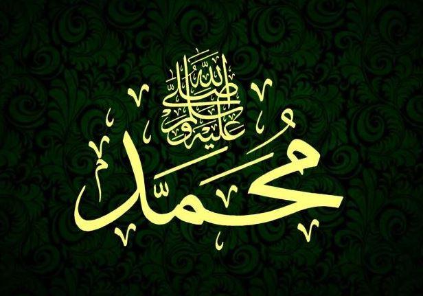 https: img.okezone.com content 2021 07 19 330 2442832 khutbah-terakhir-nabi-muhammad-saw-di-arafah-yang-membuat-abu-bakar-menangis-terisak-isak-zzcoZEwFMt.jpg