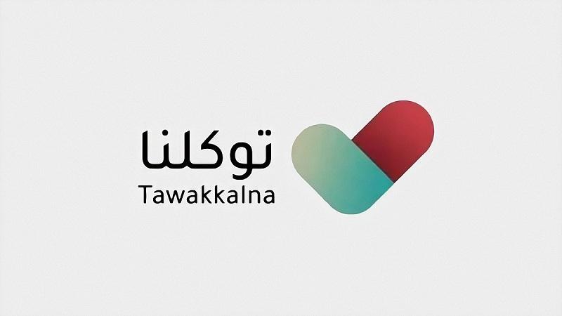https: img.okezone.com content 2021 07 19 337 2442649 haji-di-arab-saudi-dikawal-tawakkalna-apa-itu-fsvvE5qY9r.jpg