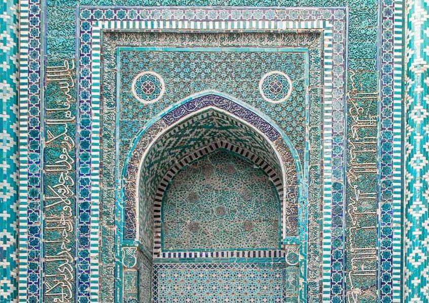 https: img.okezone.com content 2021 07 20 408 2443321 pesona-wisata-uzbekistan-negeri-toleran-dengan-arsitektur-bangunan-mengagumkan-o7Cb8AoEfr.JPG