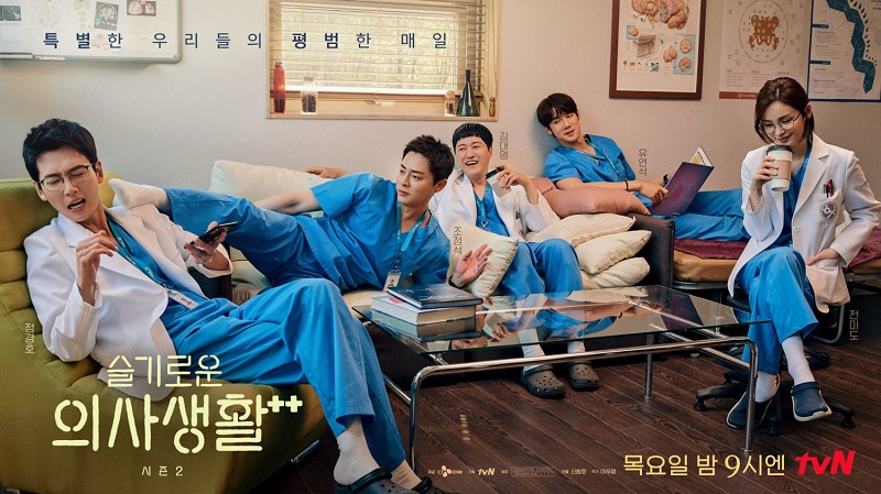 https: img.okezone.com content 2021 07 22 206 2444243 hospital-playlist-2-tak-tayang-minggu-depan-tvn-siapkan-episode-spesial-TFldrETLDL.jpg