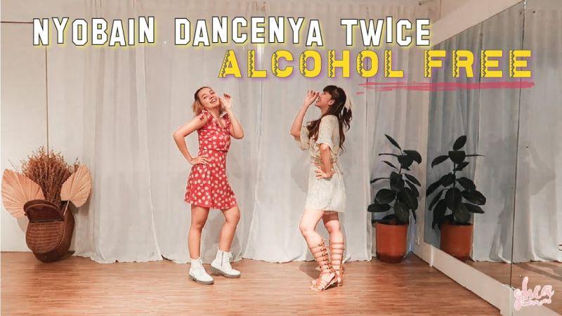 https: img.okezone.com content 2021 07 23 205 2444840 intip-keseruan-ghea-indrawari-menari-ala-girlband-twice-m4xKs5AdiP.jpg